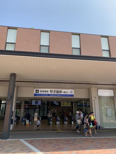 我が家から近い梅田、界隈  便利で住みやすい阪神地区