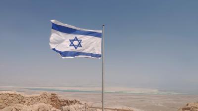 イスラエル訪問#3