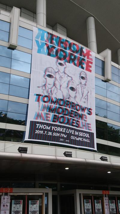 日韓関係最悪な時期にソウルでThom Yorkeを見る!