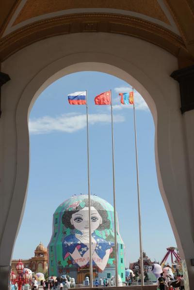 「Haruka in China ~ハルビン、フルンボイル(ハイラル、満洲里)~」  vol.4 国門と口岸と監獄