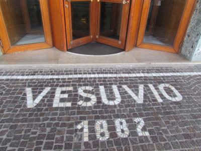 ナポリへの旅 ③憧れのホテル・グランド・ホテル・ヴェスーヴィオ