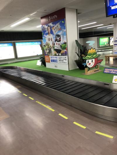 熊本出張 ホテル紹介