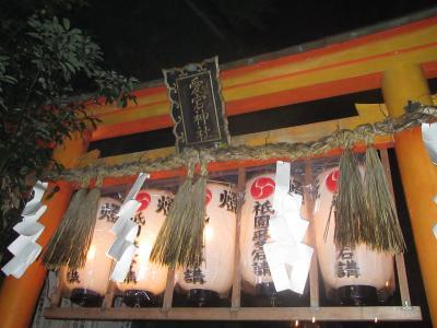 京都愛宕山 愛宕神社 千日通夜祭 2019