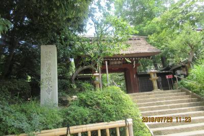 令和元年:東京の名刹参拝とグルメ旅・Ⅱ「深大寺」