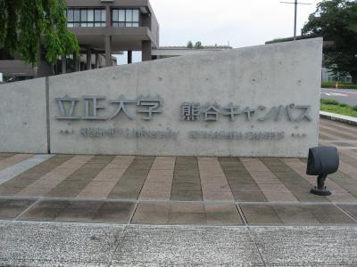 学食訪問ー204 立正大学・熊谷キャンパス
