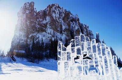 冬のシベリアへの旅6 世界遺産レナ川の柱群への厳寒ツアー (Extreme tour to Lena Pillar)
