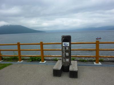 女一人旅 支笏湖へ