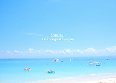 2019.04 魅惑の離島★Lembongan/Cenigan/Penida trip 4 [レンボンガン+チュニガン編]