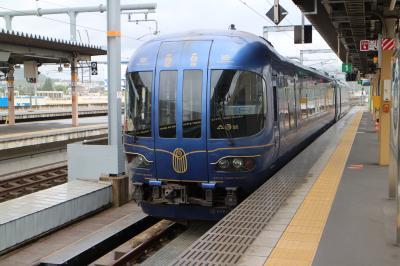 宝塚→宮津、特急こうのとり7号、たんごリレー3号に乗車、車両と車窓風景。