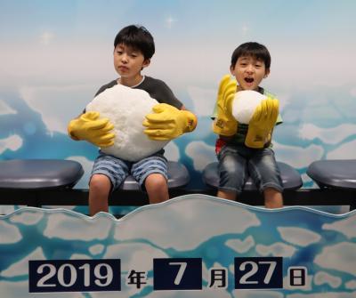 北海道家族旅行・・流氷展望台オホーツクタワーとオホーツク流氷公園の紹介です。