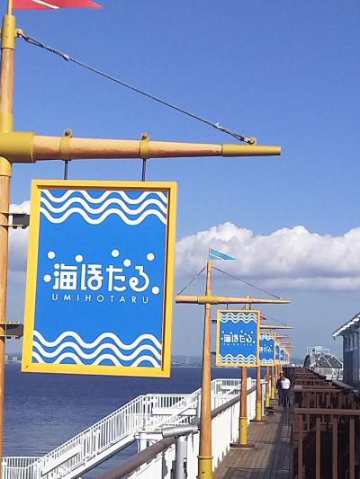 2019 関東めぐり・千葉・海ほたる