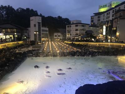 草津温泉で硫黄の匂いにまみれる旅