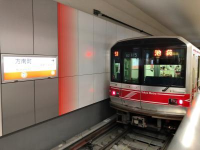 2019年8月地下に潜る東京鉄道旅行2(都営大江戸線・東京メトロ丸の内線ほか)