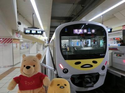 2018年6~7月関東旅行その2 ぐでたまかふぇで夕食とぐでたまスマイルトレイン乗車