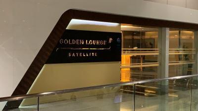 マレーシア航空  クアラルンプール•バンコク旅行③ゴールデンラウンジ
