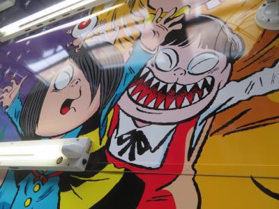 駅前のポストの上に子供が乗っかって遊んでいたのできつく叱った!!親のしつけは!!2019年8月 足立美術館・境港・由志園・玉造温泉・松江6