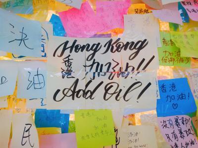 ライブ見に週末台北1★大急ぎでエアポートエクスプレスで香港国際空港へ