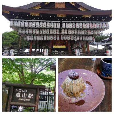 思い立って★京都ひとり旅