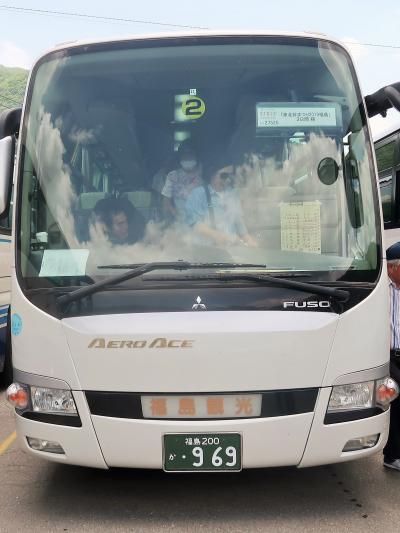 南会津-1 大内宿へ 圓蔵寺(柳津町⇒下郷町)塔のへつり ☆福島観光-バス最前列の風景