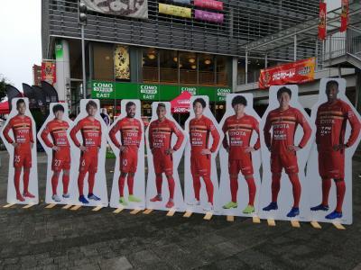 Jリーグ観戦 豊田スタジアム(名古屋グランパスVSガンバ大阪)
