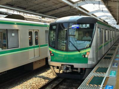 2019年8月地下に潜る東京鉄道旅行5(銀座線・千代田線・日比谷線)