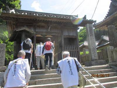 四国霊場・徳島編(36)昼食後藤井寺へ。