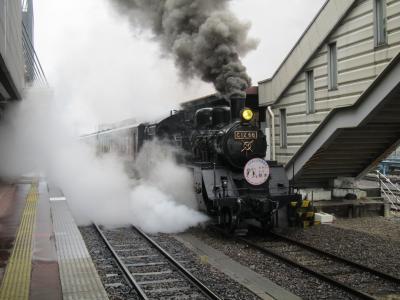 真岡鐵道の旅☆