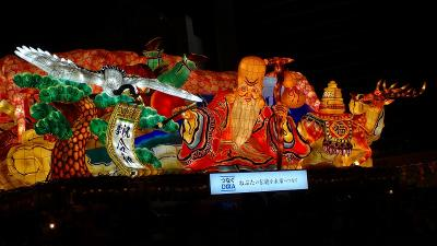往復飛行機で行く東北二大祭り(12) ねぶた祭りの見学 下巻。