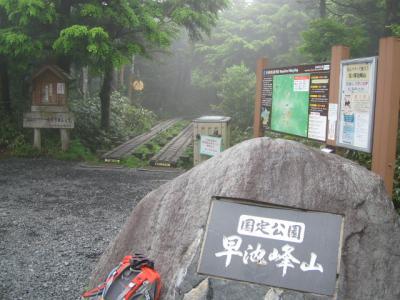 早池峰山と秋田駒ガ岳 ともに花の百名山、高山植物の花どきに