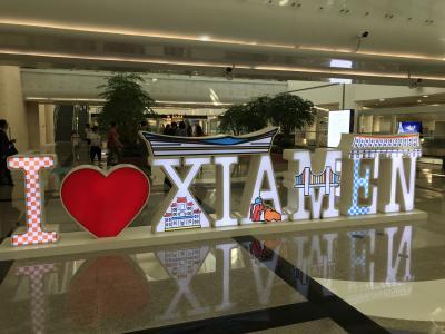 海外出張:初めての中国訪問❣