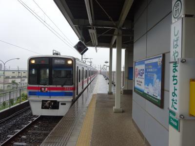 ちょっと空いた休日・千葉県の東の方へ【その1】 山万ユーカリが丘線・・・がまさかの運休。急遽芝山鉄道へ