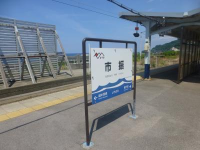 新潟県市振のうどんは関西風なのか?