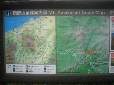雨飾山縦走/源泉掛け流しの温泉と名峰
