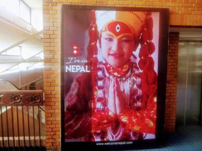 ネパール・カトマンドゥ  ~  トリヴバン空港の  2019 年 の 7 月