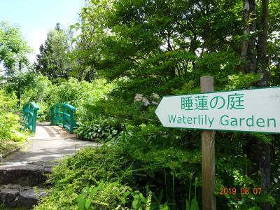 2019年夏 京都 ガーデンミュージアム比叡