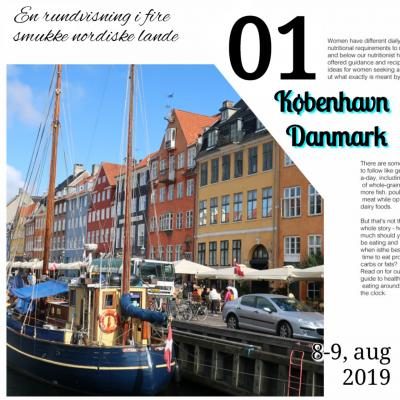 美しき北欧4カ国周遊  【01】<コペンハーゲン・デンマーク編> 2019年 8月