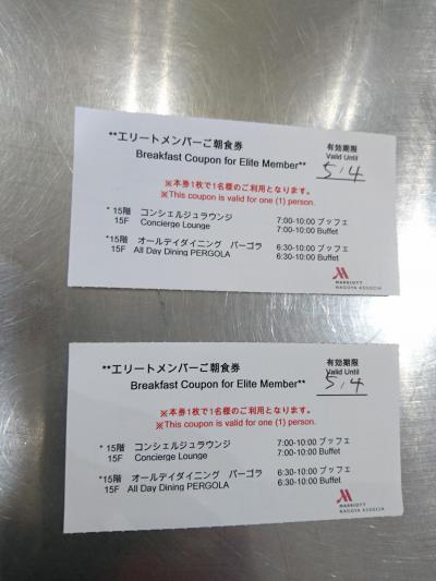 名古屋駅真上のマリオットアソシアホテル初お泊り⑥怒涛の朝食レストラン・八艘飛び