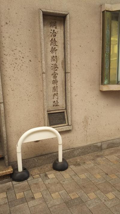 妻と春の神戸の旅その10