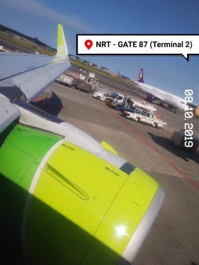 S7航空でウラジオストクへ  空港~ホテル往復