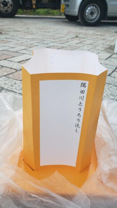隅田川の灯籠流し