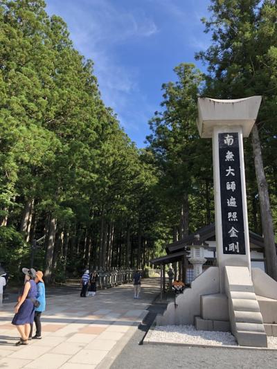 2019夏旅の前半は、1泊2日で高野山~なら燈花会~宇治平等院~信楽へ(1日目)