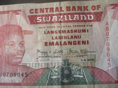 世界一周の思い出 スワジランド時代のエスワティニ王国