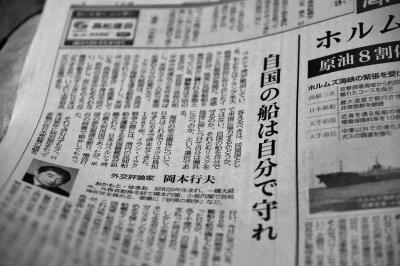 産経新聞はあるが静岡新聞がない静岡県熱海市のホテル スマホ用DC5Vコンセント設置