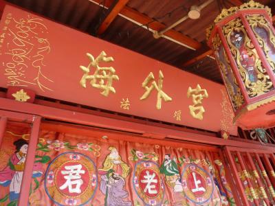 ペナン・同姓一族の伝統的水上家屋群(陳一族の橋)