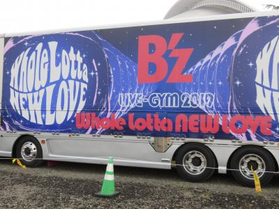 LIVEと旅は楽し!! B'z LIVE-GYM 2019 -Whole Lotta NEW LOVE-in Sendai