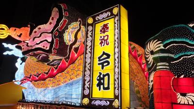 青森ねぶた祭&秋田竿燈祭【1日目ねぶた祭】