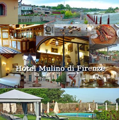 トスカーナ街巡り+ローマ 3 -郊外ホテル、ホテル ムリノ ディ フィレンツェ(Hotel Mulino di Firenze)に宿泊-