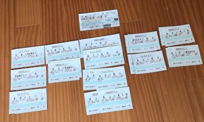 フルムーン夫婦グリーンパス5日間の旅 2日目 鹿児島中央駅から博多駅