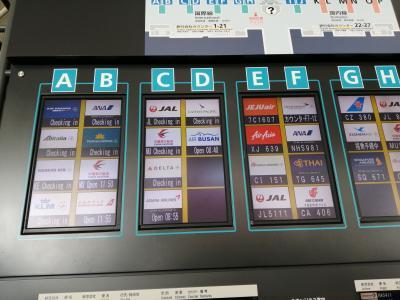 3泊4日釜山一人旅1日目その1:(セントレア→金海国際空港ほか)