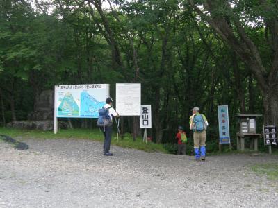 今年の夏山は東北の岩手山・早池峰山に挑戦・・・ 2-岩手山登頂目指して「#夏旅2019」